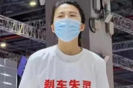 特斯拉维权女车主拘留期满获释 其丈夫:她非常憔悴,希望好好休息