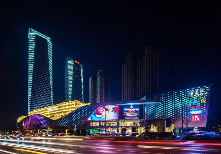 """以新消费体验助力城市发展 中国金茂览秀城南京""""上新"""""""
