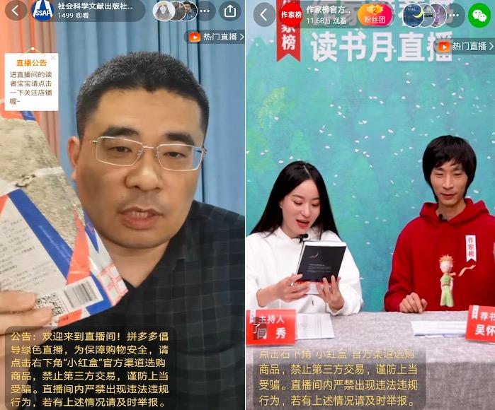 """拼多多宣布将知识普惠作为长期战略 """"多多读书月""""百亿补贴超100万册图书"""