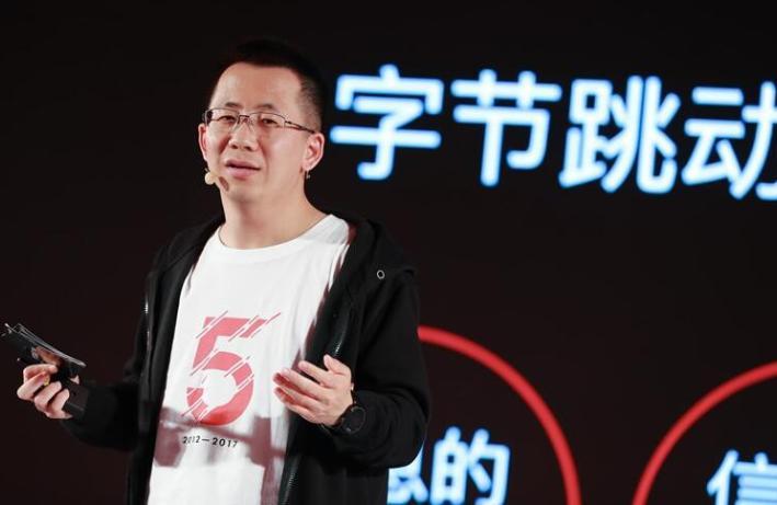 张一鸣卸任字节跳动CEO 联合创始人梁汝波将接任