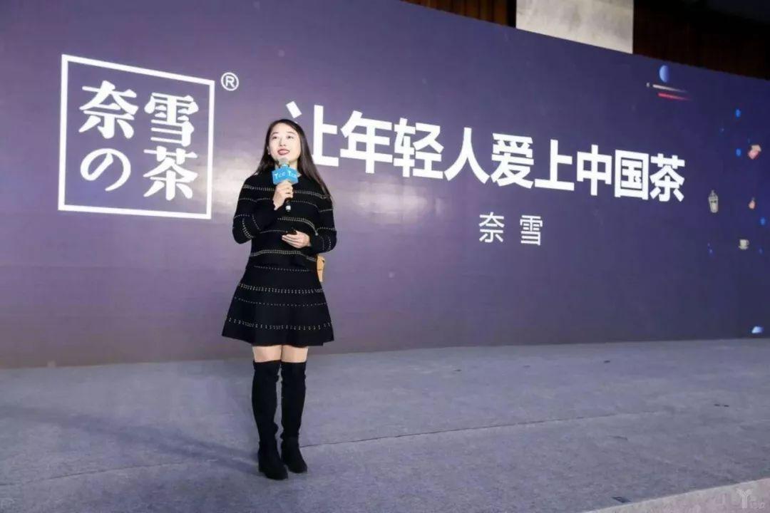 奈雪的茶创始人:未来一两个月完成IPO 上市并非因为缺钱