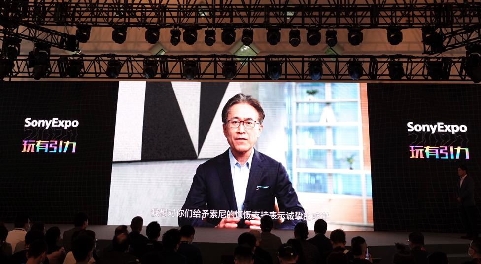 """""""Sony Expo 2021""""披露后疫情时代企业战略"""