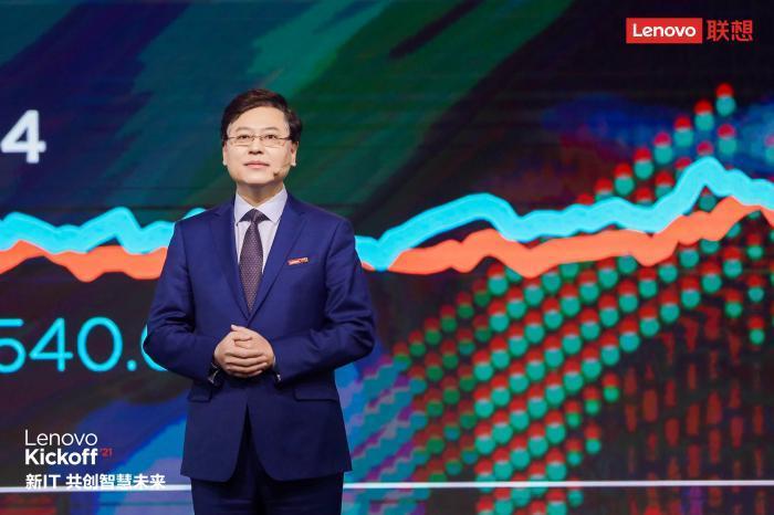联想集团CEO杨元庆:联想不造车,不会去赶热闹