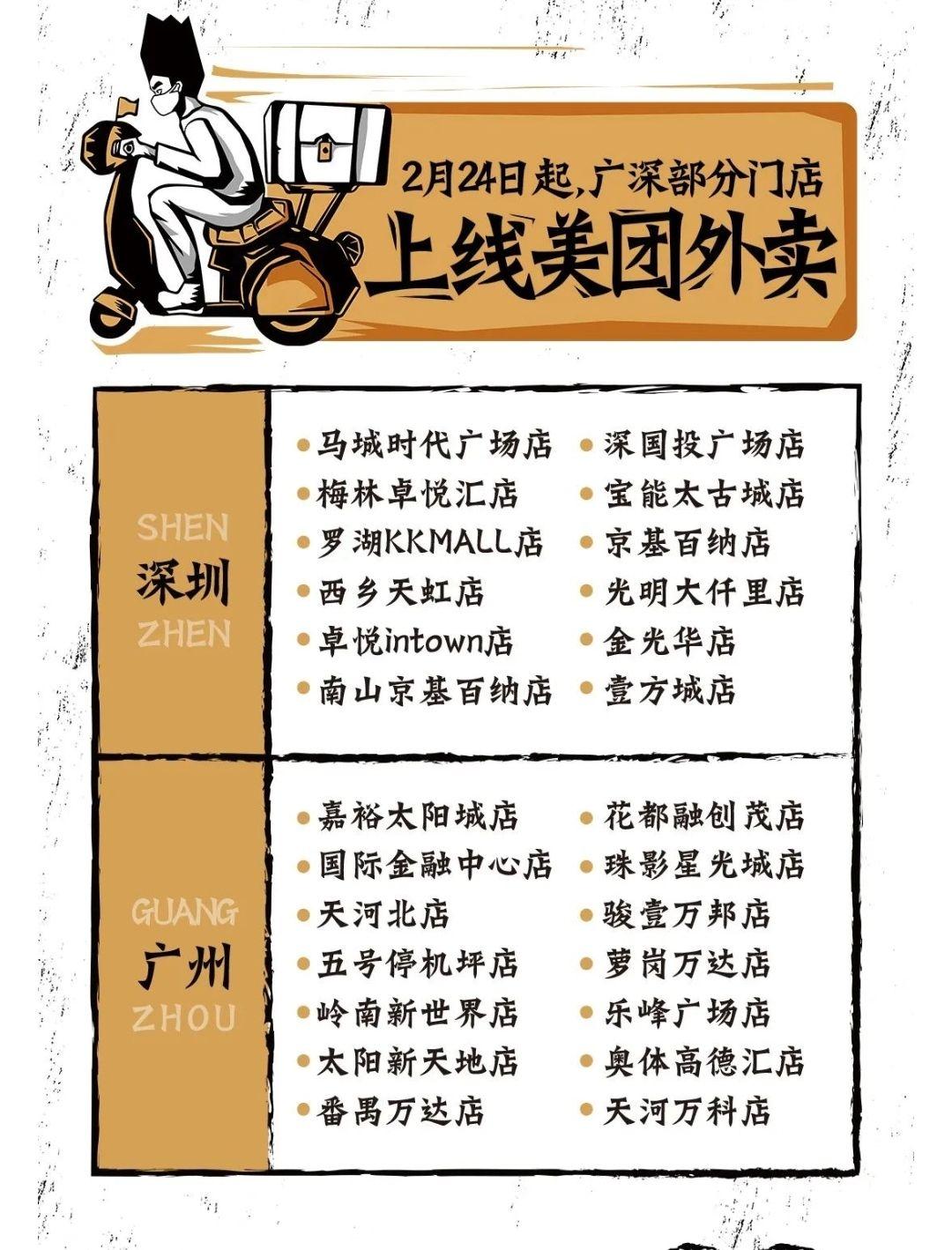 """九毛九品牌之""""惑"""":拿什么打造""""怂""""火锅"""