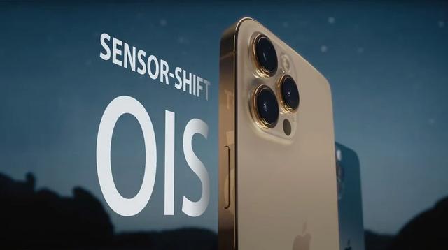 iPhone13机型或将全面采用传感器移位图像稳定功能