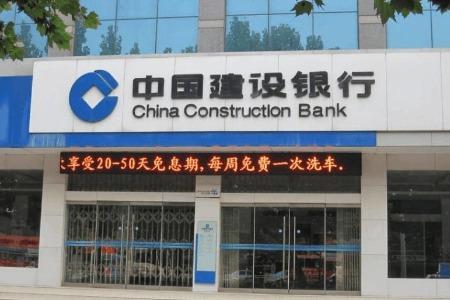 建设银行竟代销假基金,37名VIP客户被骗,银行被判承担连带赔偿