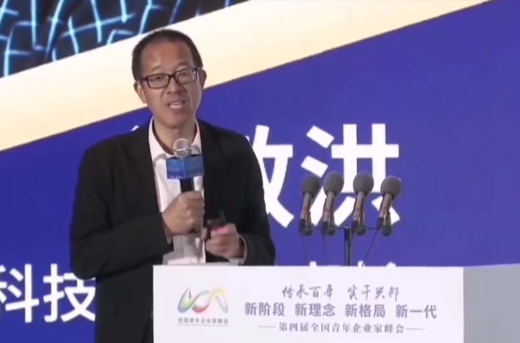 俞敏洪:年轻人不能躺平 否则国家的未来靠谁