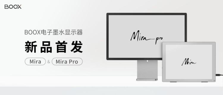 文石 BOOX 推出 Mira 护眼墨水屏显示器