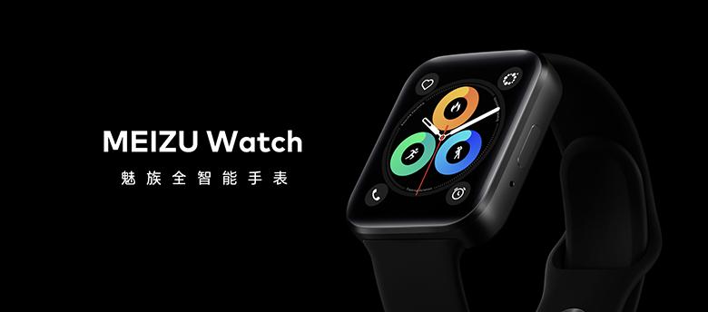 与 Lipro 智能家居交互 魅族全智能手表正式发布