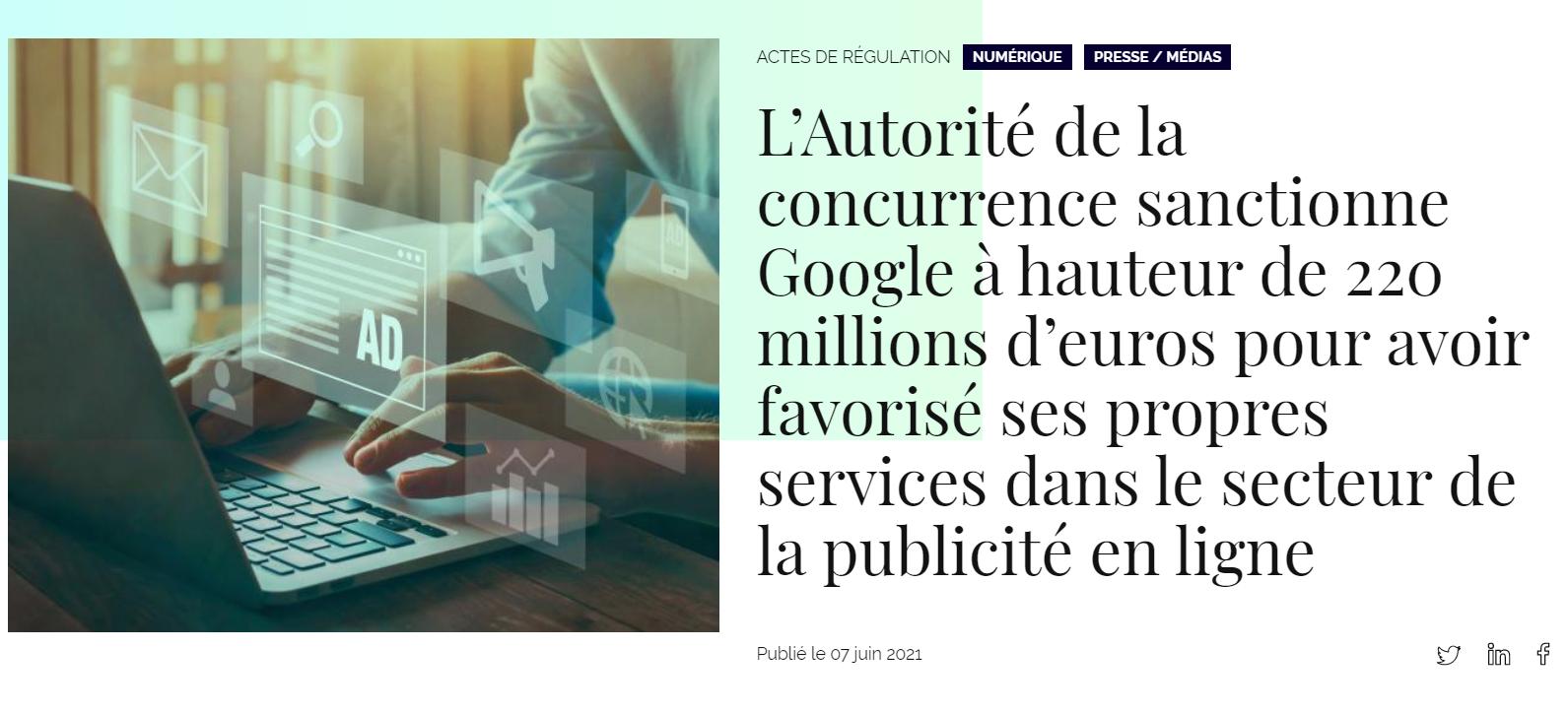 谷歌与法国反垄断部门达成和解 支付2.2亿欧元罚金
