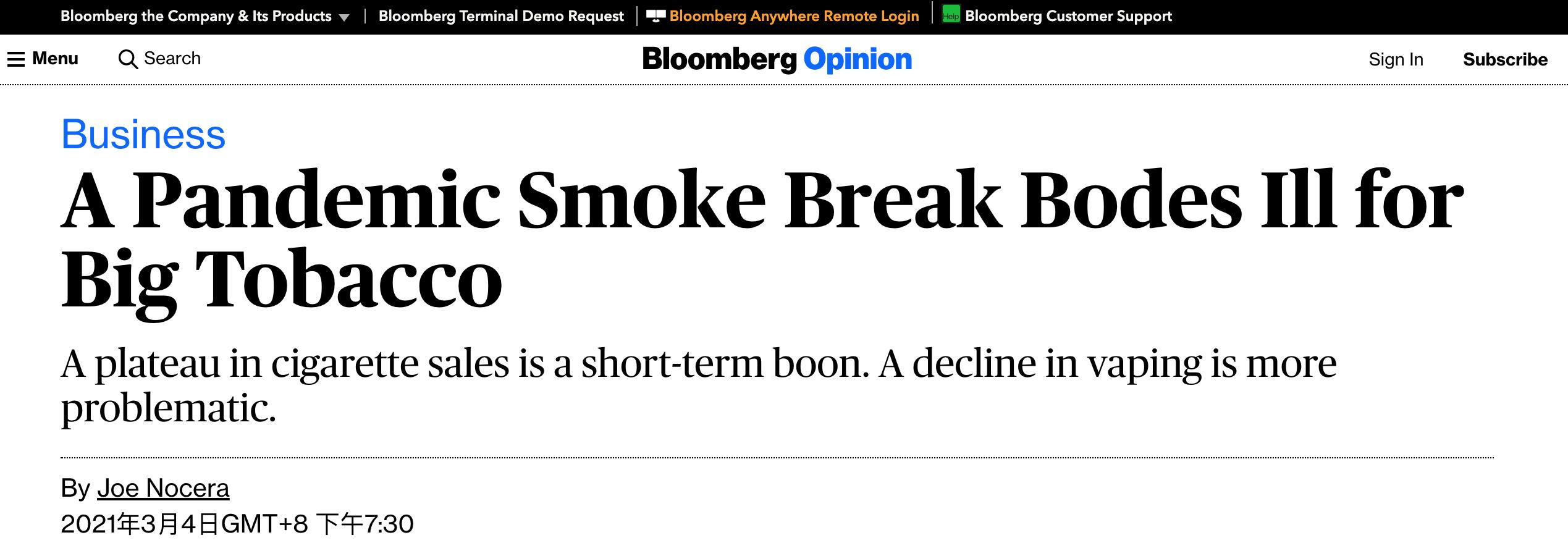 多国权威人士呼吁:电子烟妖魔化运动让人感到可悲