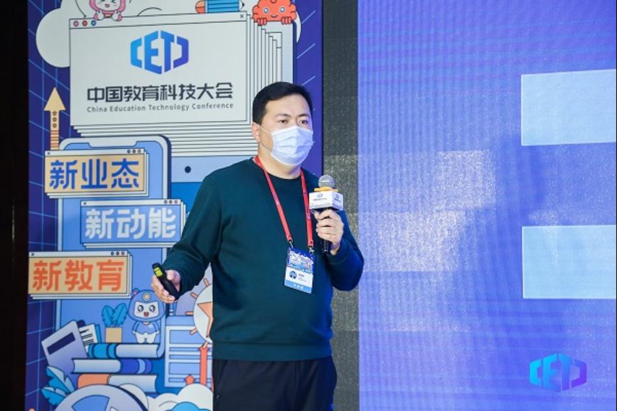 作业帮董晓聪:多云架构赋能在线教育新业态