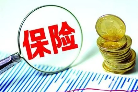 银保监会开启2021年险企偿付能力风险监管评估