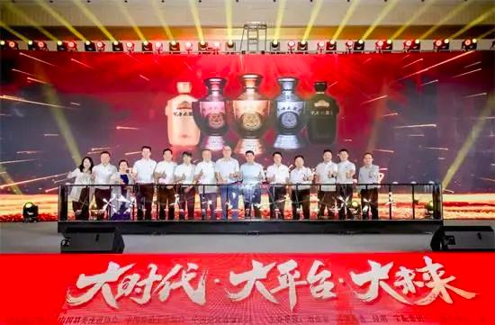 """宝酝集团获超6亿A轮融资 目标中国版""""三得利+南方酒业"""""""
