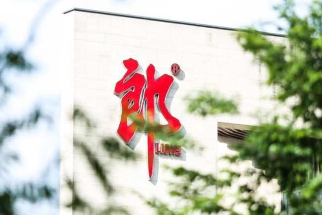 郎酒更新招股书:一季度净利润12.6亿  同比增长2963.63%