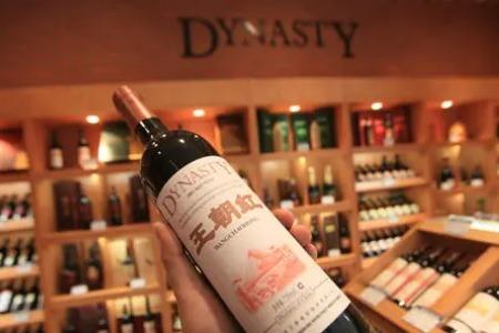 王朝酒业:前四月收入增长约220% 预计上半年净利润同比下降