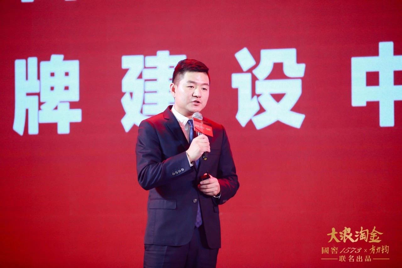 """林锋兼任6年老窖销售公司总经理画上句号 85后""""少将""""张彪接任"""