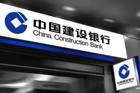储户建行卡被盗刷26.8万,建设银行被判担责90%
