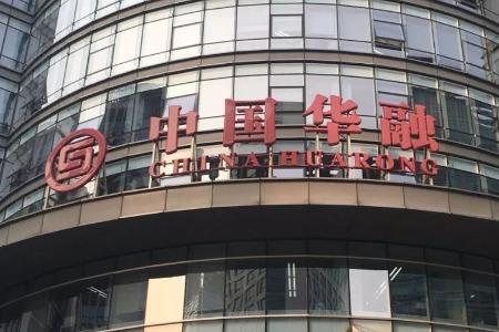华融万亿资产瘦身倒计时:宁波银行或参与接盘