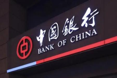 全面暂停广州二手房贷?中国银行:消息不实,并未停贷