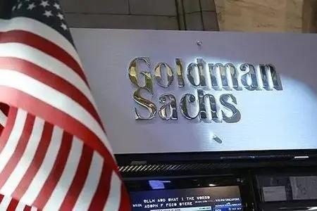 高盛:別指望美股下半年繼續強勢 加息預期下這些股票值得買
