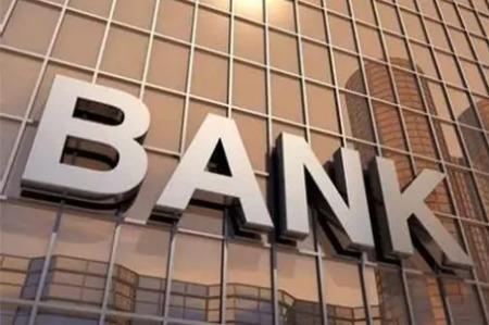 2021年全球银行1000强 中国共144家银行上榜