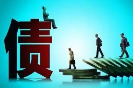 银行业负债水平总体稳定 流动性风险可控