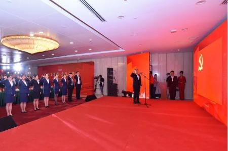 奋斗百年路 启航新征程 北京银行举办庆祝建党100周年表彰大会