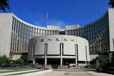 央行广州分行:减费让利预计将减少16亿支付费支出