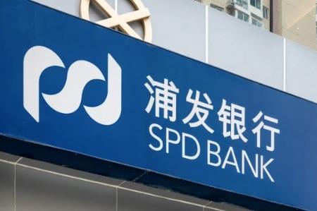 半年报将披露,浦发银行行长及四位副行长买入自家股票