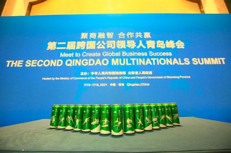 """青岛啤酒亮相跨国公司领导人峰会 一杯好啤酒为""""国际会客厅""""添光加彩"""