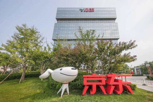 传京东科技两大核心高管离职?公司回应:新闻失实