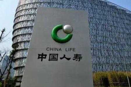 中国人寿财险:万元以下案件免提供维修发票