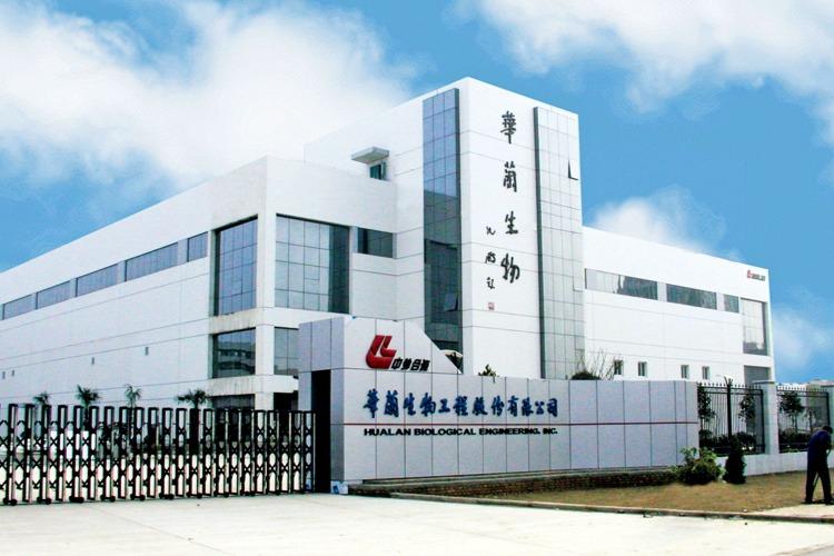 华兰生物:公司生产经营未受影响,21日正常开工