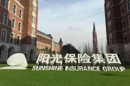 阳光保险:对事故车辆免费施救 万元以下案件免证明快速处理