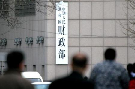 财政部紧急下达1亿元支持河南省做好防汛救灾工作