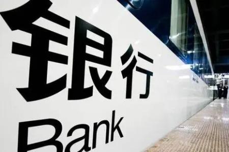 拉横幅、跑现场 银行恶意投诉形成黑色产业链