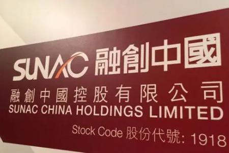 融创中国再斥资3774万港元回购160万股股票