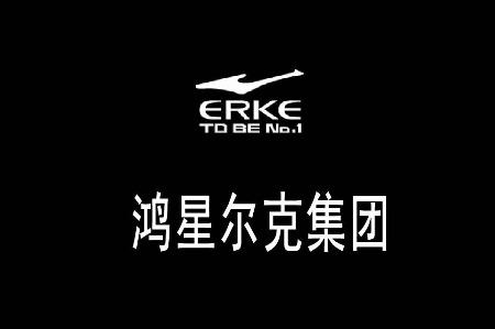 为河南捐资5000万,鸿星尔克7月23日京东销量增长超52倍