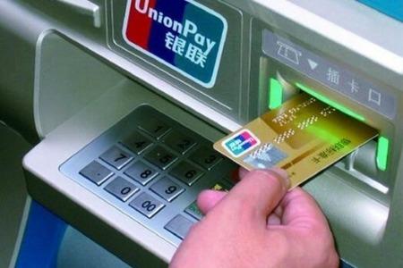 为鼓励使用ATM,银行官宣免去跨行取现手续费