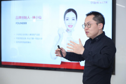 生产工艺等再获肯定 新华社民族品牌工程调研组实地参观小仙炖