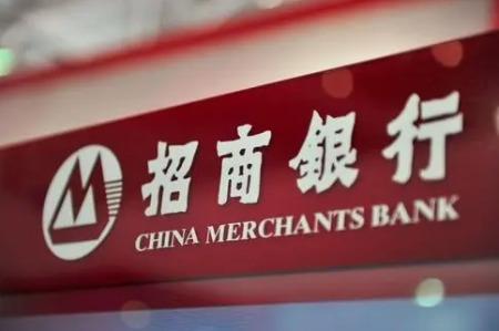 招商银行被吐槽