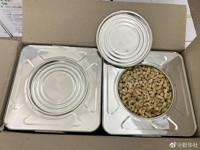 9个团伙走私干果被抓 湛江海关破获逾亿元农产品走私案