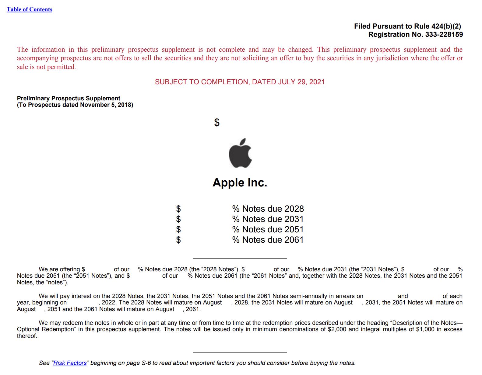 苹果将发行价值65亿美元债券 为后续投资增加现金储备