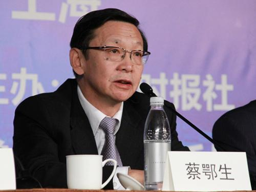 原银监会党委委员、副主席蔡鄂生接受纪律审查和监察调查