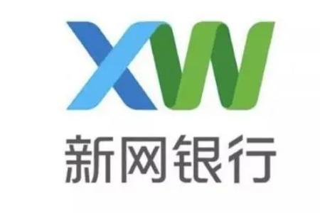 """新网银行""""创纪录""""被罚630万背后 股权七折甩卖无人问津"""