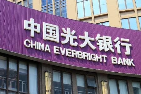稳步推进境外机构布局 光大银行东京代表处开业揭牌