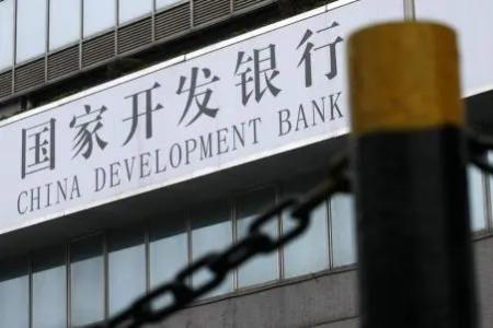 国家开发银行上半年发放贷款1.69万亿元