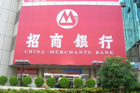 招商银行上半年净利润增长22.8%资本充足率下滑,房地产业不良双升