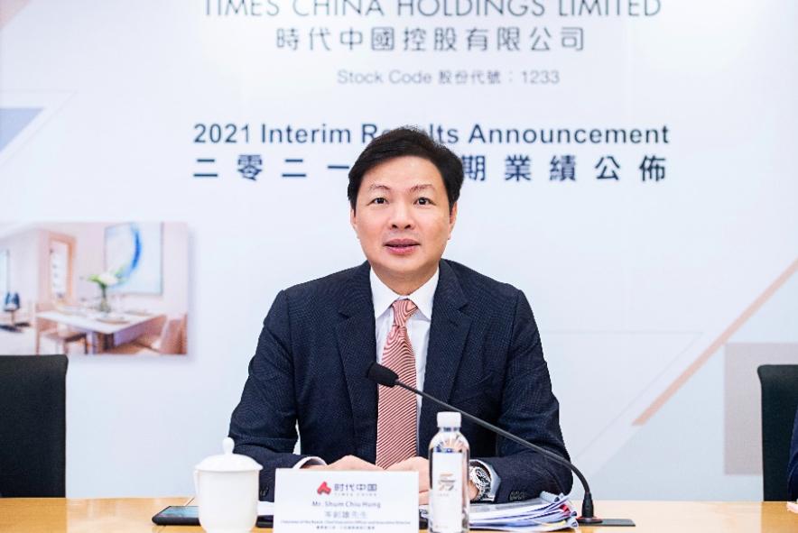 时代中国岑钊雄:有信心能按照计划完成全年1100亿销售目标